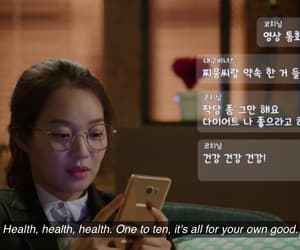 drama, quotes, and oh my venus image