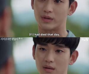 korean, subtitles, and kdrama image