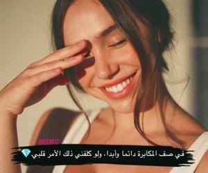 حُبْ, وَجع, and عشقّ image