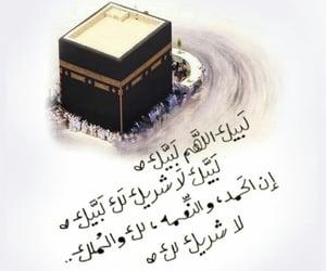 eid mubarak, muslim, and quran image