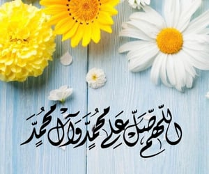 islam, ilove, and love image
