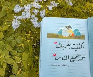 arabic, ﺍﻏﺎﻧﻲ, and ﺍﻗﺘﺒﺎﺳﺎﺕ image