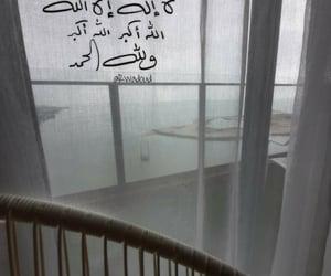 الله أكبر, دُعَاءْ, and اسﻻميات image
