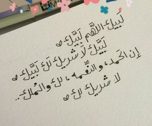 عيدكم_مبارك, الحمد_لله, and الله_أكبر image