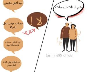 article, كاتبة, and حُبْ image