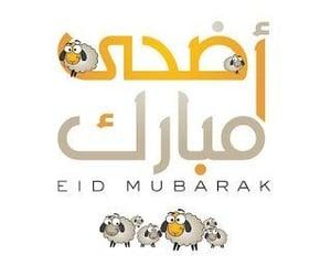 aid, eid, and عيد مبارك image