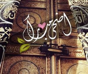 aid, عيد سعيد, and عيد مبارك image