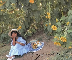 fashion, عيدكم مبارك, and happy eid image