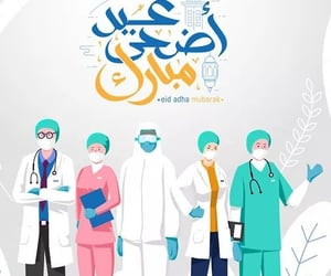 doctor, eid, and عيد سعيد image