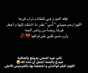 Image by بدور الخالدي
