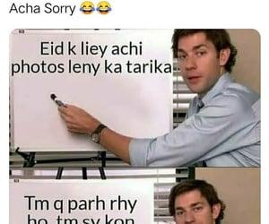 eid, eid mubarak, and humour image