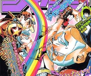 magazine, manga, and scan image