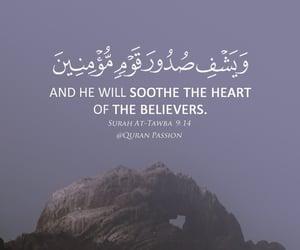 allah, islam, and musli image