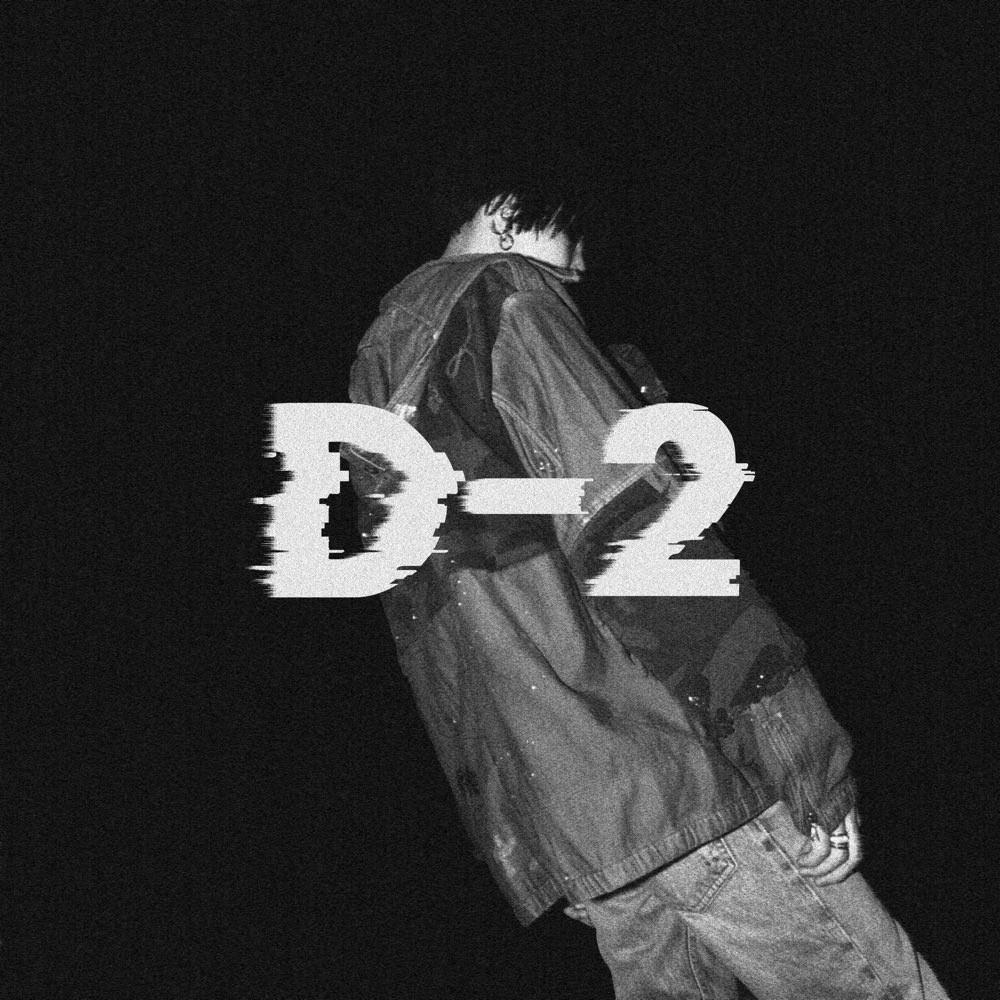 korean, rap, and agust d image