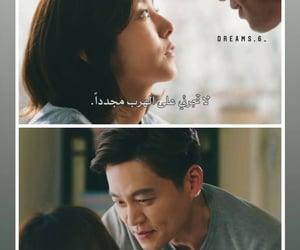 Dream, korea, and kdrama image