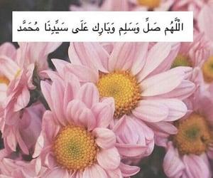 سبحان_الله, الحمد_لله, and ذكرً image