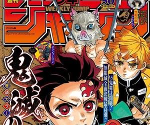 demon slayer, kimetsu no yaiba, and kny image
