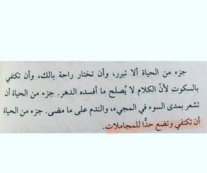 كﻻم, نَدِمٌ, and حكي image