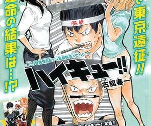 manga, haikyuu, and hinata image