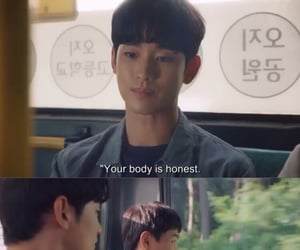 kdrama, film quotes, and kdramaquotes image