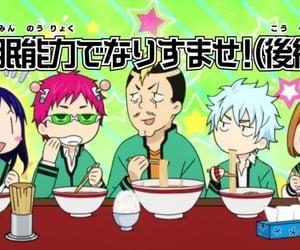 anime, saiki kusuo no psi nan, and saiki kusuo image