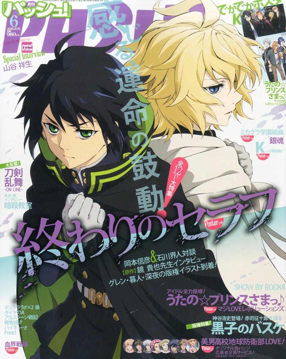 anime, manga, and owari no seraph image