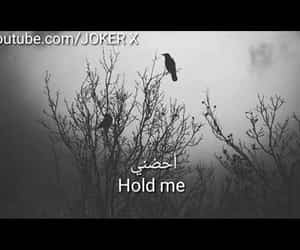 video, اغاني جديدة, and أغاني 2019 image