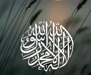 الله, رسول_الله, and ذكرً image