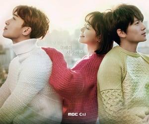 korean, Korean Drama, and south korea image