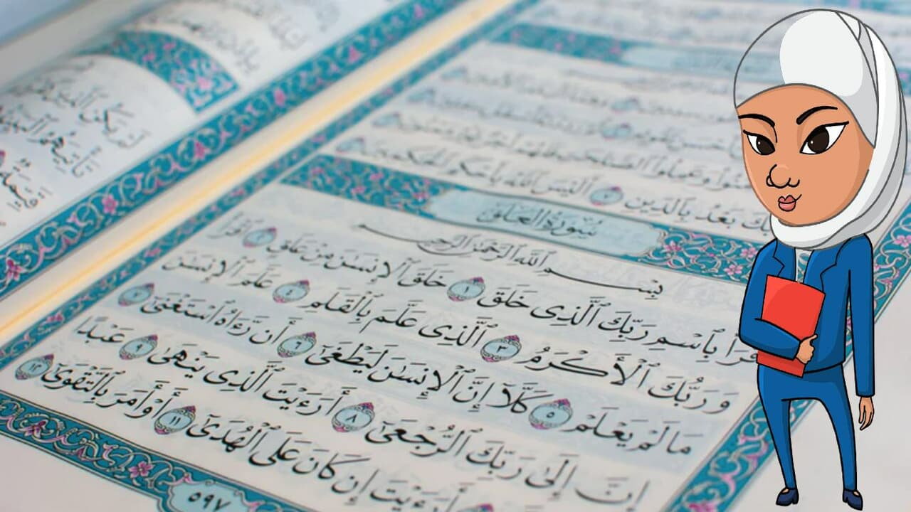 article, learn arabic online, and online quran tutors image