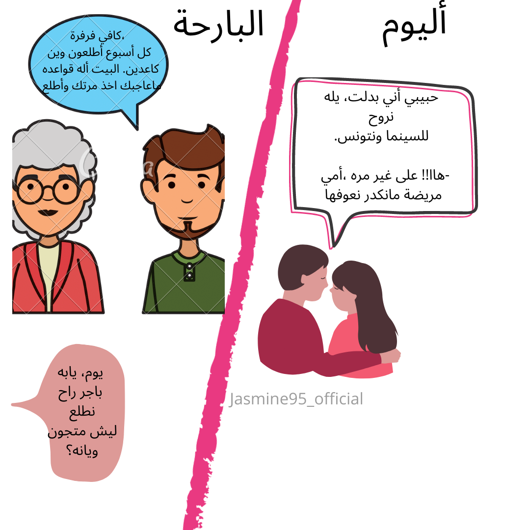 article, عراقيات, and بقلمي image