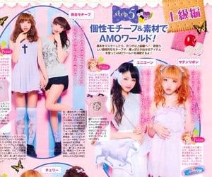 japan and magazine image