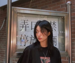 aesthetic, asian, and blackhair image