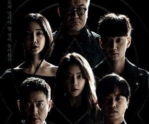 horror, korean, and Korean Drama image