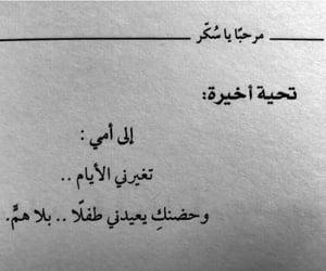 اُمِي and اقتباسً image