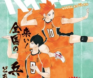 hq, magazine, and manga image