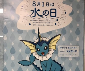 kawaii, pokemon, and poster image