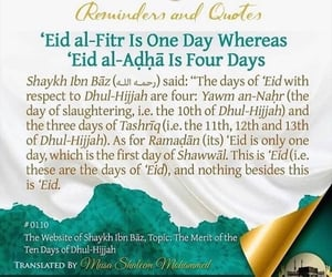 eid, Ramadan, and eid mubarak image