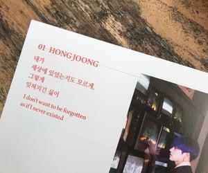 kim hongjoong, ateez, and ateez fever image