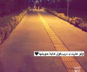 Image by Alkinani