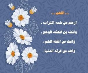 الجُمعة, ﻋﺮﺑﻲ, and ﻋﺮﺏ image