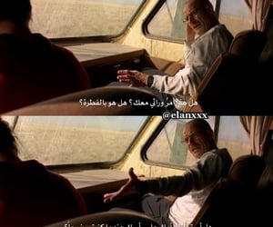 breaking bad, quotes, and كلمات image