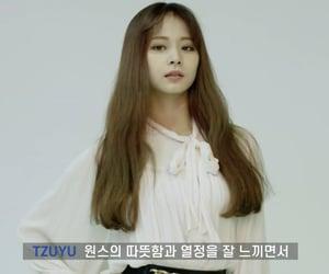 kpop, twice, and chou tzuyu image