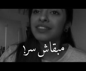 arabic, video, and حُبْ image