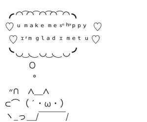 couples, kitten, and meme image