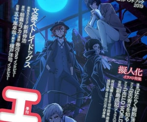 anime, atsushi, and scans image