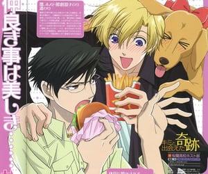 anime, tamaki, and poster image