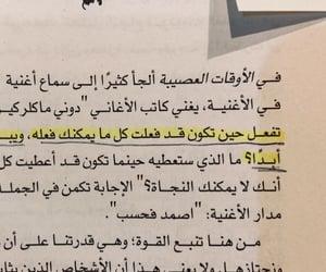 ﺭﻣﺰﻳﺎﺕ, اقتباسً, and صور  image