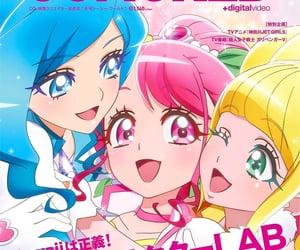 anime, magazine, and shoujo image