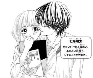 anime girl, kawaii, and shoujo image